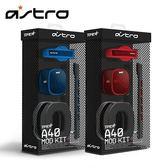 [富廉網]【Logitech】羅技 Astro A40 電競耳機配件組