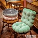 坐墊辦公室椅子久坐板凳加厚座墊學生教室宿舍屁股墊可坐地上墊子 NMS名購新品