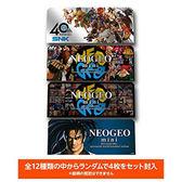 2018/8月 SNK NEOGEO mini 專用貼紙(4 PCS