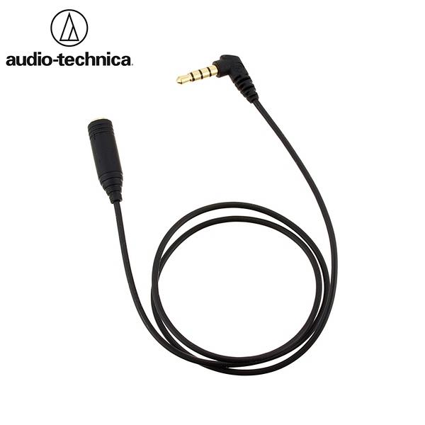 耀您館 日本Audio-Technica立體聲耳機延長線AT345iS/0.5m鐵三角耳機延長音源線3.5mm耳機音訊線