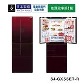 【SHARP 夏普】日本原裝自動除菌離子電動觸控6門對開冰箱 551L 星鑽紅 SJ-GX55ET-R (送基本安裝)