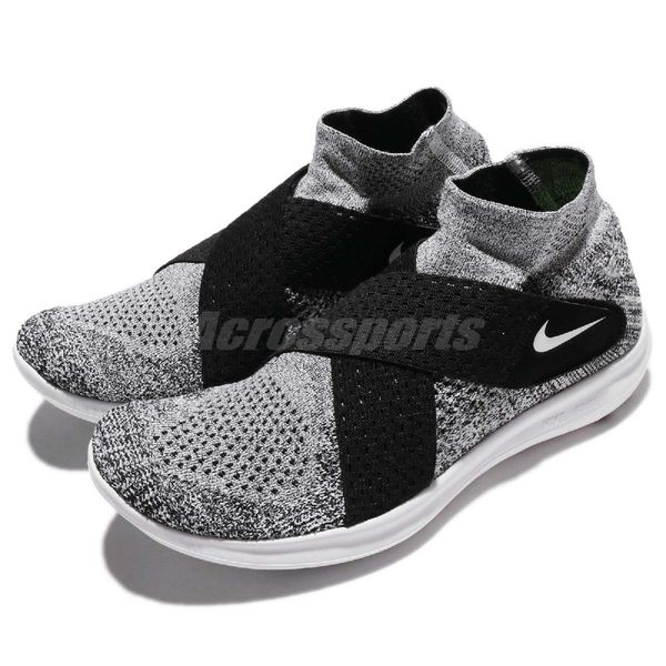 【四折特賣】Nike 慢跑鞋 Wmns Free RN Motion FK 2017 黑 灰 雪花 交叉綁帶 運動鞋 女鞋【PUMP306】 880846-001