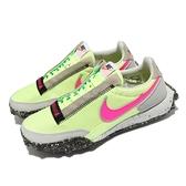 Nike 休閒鞋 Waffle Racer Crater 螢光黃 灰 桃紅 環保 女鞋【ACS】 CT1983-700