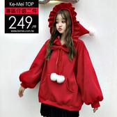 克妹Ke-Mei【AT56948】SWEETY韓妞最愛兔毛球抽繩花苞帽T恤上衣
