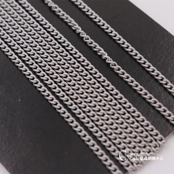 飾品配件-項鍊鍊條 K1501 霧面銀