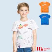 JJLKIDS 男童 創意童趣印花純棉短袖上衣T恤(3色)