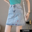 2021春新款牛仔半身裙女高腰包臀a字裙修身顯瘦刺繡牛仔短裙子 小宅妮