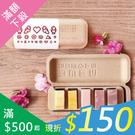 【愛盲土城工坊】馨之粹手工皂 ECO BOX