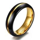 《 QBOX 》FASHION 飾品【RTCR-060】精緻個性招運間金黑色鎢鋼戒指/戒環