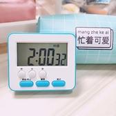 現貨 計時器少女心鬧鐘計時器可靜音ins廚房烘焙學生學習神器時間管理定時器【2021鉅惠】