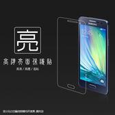 ◆亮面螢幕保護貼 SAMSUNG 三星 Galaxy A3 SM-A300 保護貼 軟性 高清 亮貼 亮面貼 保護膜 手機膜