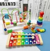 幼兒童嬰兒八音小木琴手敲琴8個月寶寶益智音樂玩具1-2-3周歲早教YYJ  育心小館