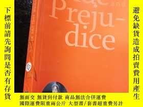 二手書博民逛書店pride罕見preju diceY12498 中央編譯