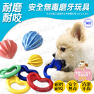 【刺蝟啃咬玩具】安全無毒磨牙玩具 台灣製...