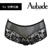 Aubade-快樂花園L刺繡蕾絲平口褲(黑)YA