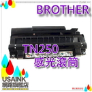USAINK ~Brother DR-2...