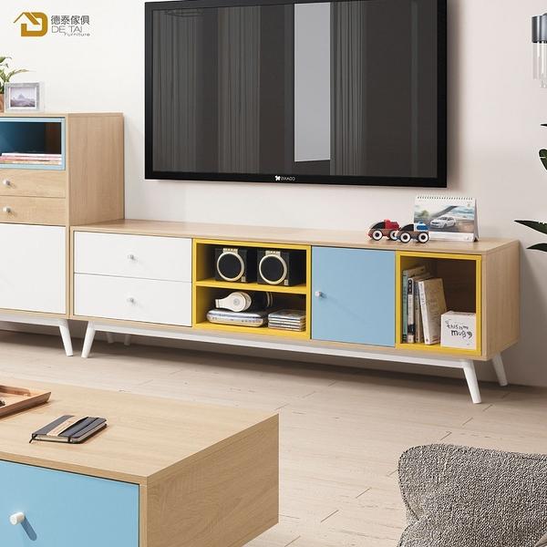 D&T 德泰傢俱 Asa北歐風-藍+白+黃拼色5.3尺長櫃 A023-B319-02