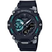 CASIO 卡西歐 G-SHOCK 戶外冒險 雙顯手錶 GA-2200M-1A