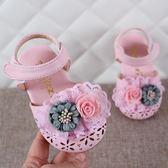 兒童鞋子0-4歲嬰幼兒寶寶防踢滑包頭涼鞋女寶寶學步公主鞋 露露日記