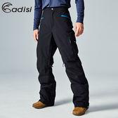 ADISI 男Primaloft防水透氣保暖雪褲AP1721033 (S-2XL) / 城市綠洲專賣 (滑雪、防風、柔軟)