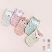 可愛寶寶動物襪五雙組 可愛 寶寶 動物 襪子