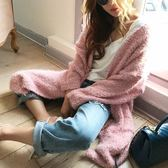 毛衣外套 純色系寬鬆開衫長版毛衣外套 艾爾莎【TGK7054】