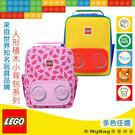 LEGO 樂高 兒童後背包 經典小背包系列 丹麥樂高 雙肩包 童包 20133 得意時袋