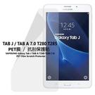 Tab J 7.0 T280 / TAB...