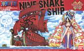 組裝模型 ONE PIECE 海賊王航海王 九蛇海賊船 蛇姬女帝 TOYeGO 玩具e哥