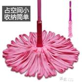 家用木地板拖布地拖免手洗伸縮自動擰水旋轉拖把YYS 新年禮物