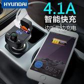 黑五好物節車載MP3播放器多功能藍芽接收器【洛麗的雜貨鋪】