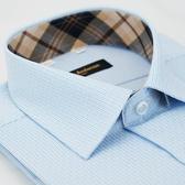 【金‧安德森】經典格紋繞領藍色條紋吸排窄版長袖襯衫