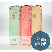 iPhone 6P / 6Plus 臻玉系列 仿玉石紋路 PC 硬殼 手機套 手機殼 保護殼 保護套 矽膠套