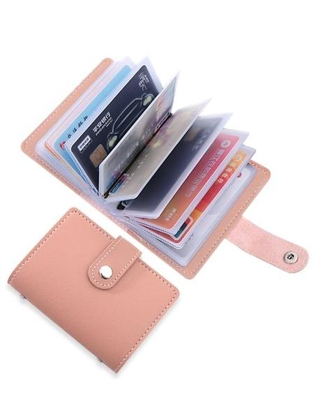 防盜刷屏蔽小巧卡包駕駛證錢包男女防磁大容量銀行卡套卡片包定制 凱斯盾數位3C