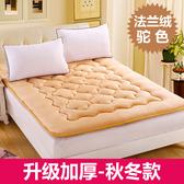 床墊 加厚寢室0.9上下鋪床墊折疊大學生宿舍單人床墊床褥子90cm1.2m1米 BLNZ 免運