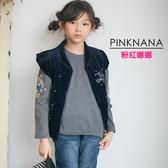 PINKNANA童裝-大童素面袖子繡花厚棉上衣37211