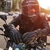 騎車手套皮手套男士冬季騎行加絨加厚觸屏保暖防水騎車防風摩托車手套 果果生活館