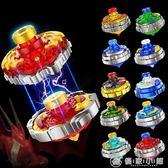 超變戰陀兒童陀螺3玩具 合體拉線超能聖焰紅龍魔幻戰斗盤套裝  優家小鋪