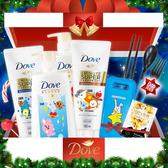 【12月限定】多芬BT21洗髮+一分鐘護髮 (680ML+180ML) 贈束口袋x2+宇宙人環保餐具+瑰植卉體驗組x2