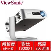 ViewSonic M1+_G2 智慧 LED可攜式投影機 300ANSI