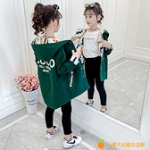 女童兩面穿外套2021春裝新款兒童洋氣韓版網紅女孩中長款春秋風衣【小橘子】