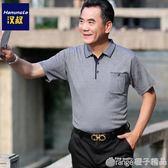 中老年男士父親節冰絲polo衫爸爸裝短袖t恤男夏40-50歲中年 橙子精品