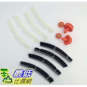 [104美國直購] Neato Blades & bearings brush pet xv-11 xv-14 xv-15 xv-12 xv-21 xv15 xv-21 bars