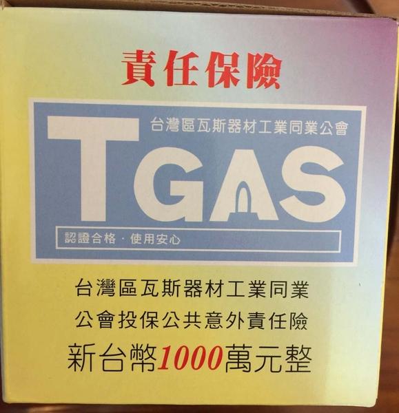 金鑽石瓦斯防爆器 超流量控制附錶 瓦斯調整器