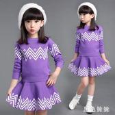 女童套裝裙 女童秋季套裝時髦洋氣毛衣裙子兩件套女孩潮衣大碼新款韓版時尚 qf13607【黑色妹妹】