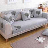 沙發坐墊套四季通用布藝全包萬能套歐式沙發巾罩墊子全蓋簡約現代【全館八八折促銷】