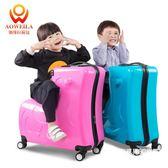 奧維拉兒童行李箱可坐騎拉桿箱萬向輪24寸寶寶卡通男女旅行箱拖箱
