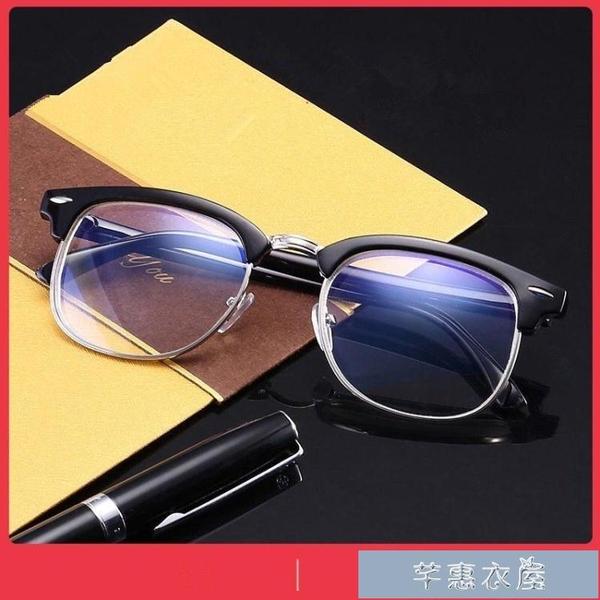 放大鏡老人用放大鏡3倍看書閱讀老年人頭戴式高清眼鏡型擴大鏡修錶眼 快速出貨