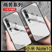 【萌萌噠】小米Note10 小米CC9 pro 商務系列 玻璃殼 幸運草 吉祥鹿 全包軟邊+鋼化玻璃背板 手機殼