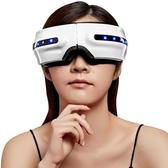 眼部按摩儀 緩解疲勞眼睛熱敷儀保神器眼罩 雙十二特惠